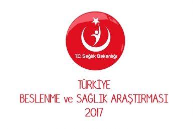 TBSA 2017