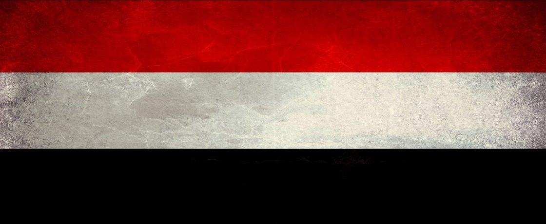 Yemen bayrağı, Sana